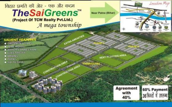 The Sai Greens,Patna